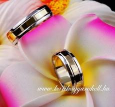 B-104 Arany karikagyűrű, jegygyűrű