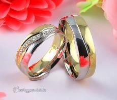 LK-251 Arany karikagyűrű, jegygyűrű