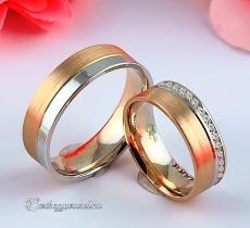 LK-458 Arany karikagyűrű, jegygyűrű