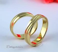 LK-480 Arany karikagyűrű, jegygyűrű